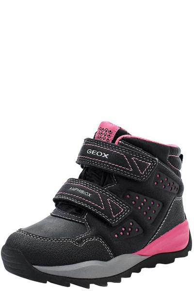 Геокс Обувь Для Детей Интернет Магазин